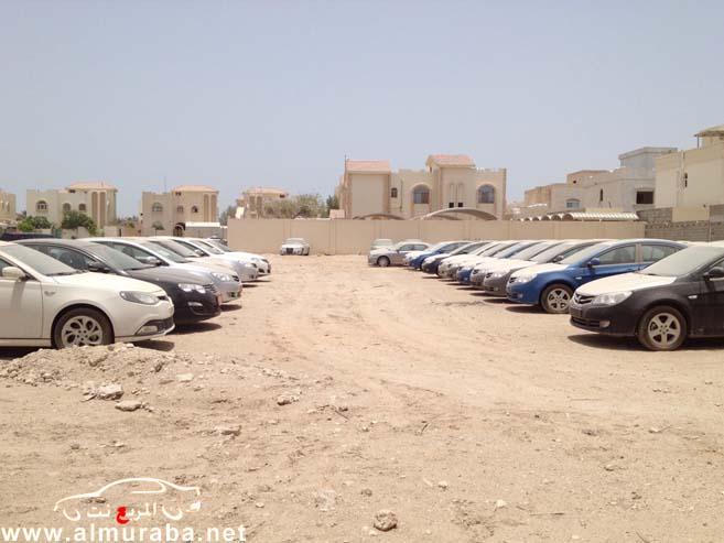 نهاية وكالة ام جي MG البريطانية في دولة قطر واغلاق الوكالة بسبب خلاف بين الوكيل القديم والجديد