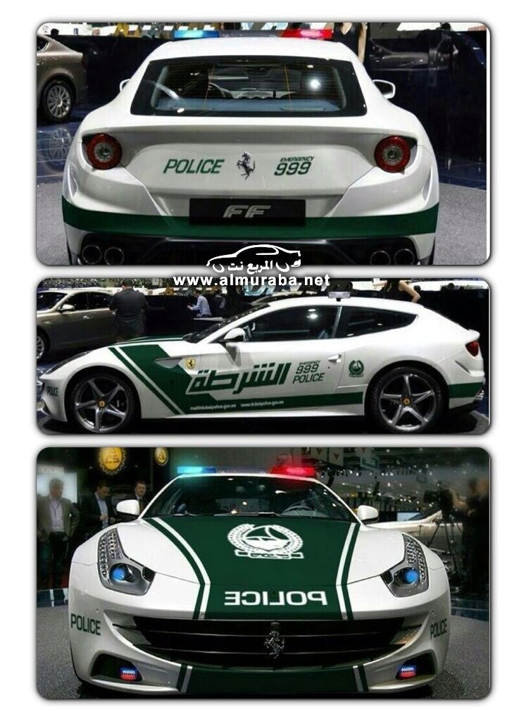 """""""بالصور"""" شرطة دبي تعلن عن إنضمام سيارة فيراري FF الى اسطول سياراتها المرورية"""
