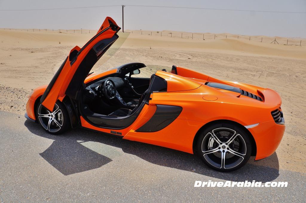 سيارة مكلارين 2015-McLaren-650S-in