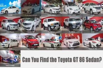 اين سيارة تويوتا GT 86 سيدان التي اكد على وجودها معرض دبي الدولي للسيارات ؟