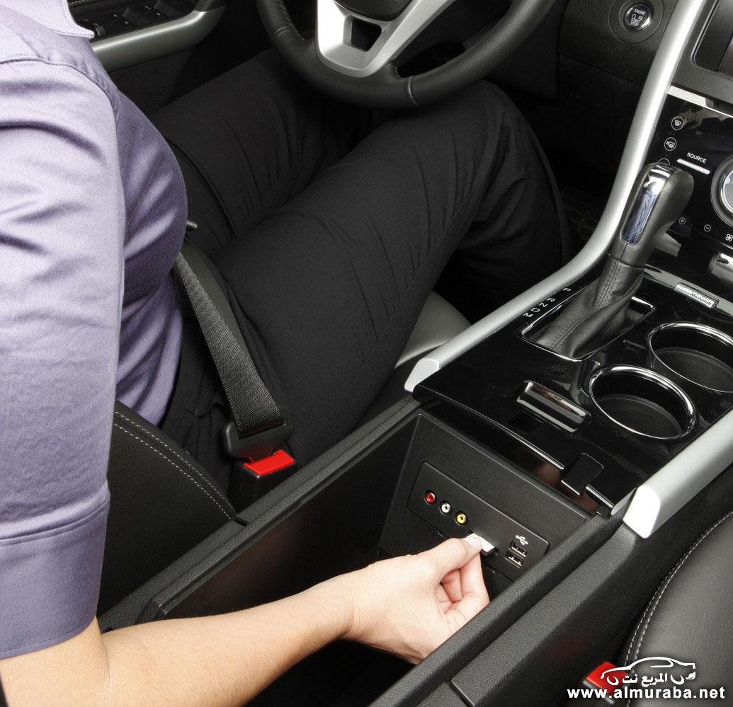 فورد ايدج 2014 بالتطويرات الجديدة صور واسعار ومواصفات Ford Edge 2014 | المربع نت
