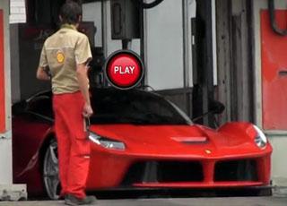 لافيراري الجديدة من فيراري تظهر في فيديو بمغسلة سيارات Ferrari LaFerrari