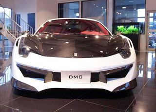 """فيراري 458 معدلة من شركة دي ام سي تحت اسم """"Estremo"""" بإضافات جديدة Ferrari 458 DMC"""