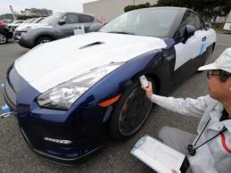 """""""تقرير مهم"""" هل مازالت اليابان تقوم بتصدر سيارات مشعة حتى الان الى دول الخليج؟"""