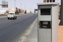 """""""المرور"""" يبدأ تركيب أجهزة مراقبة السرعة حسب الزمن داخل المدن"""
