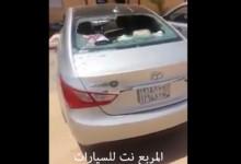 """""""بالفيديو"""" شاهد انفجار داخل سيارة مواطن بسبب علبة """"بخاخ"""" في حرارة الشمس"""