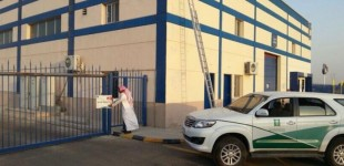 """""""وزارة التجارة"""": نتجه لفرض عقوبات على شركات السيارات ووكلائها في المنطقة"""