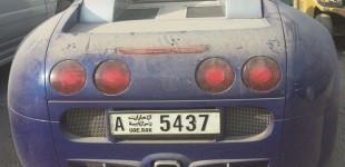 """""""بالصور"""" اماراتي يصنع نسخة مقلدة من بوجاتي فيرون بواسطة سيارته القديمة"""