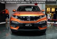 """هوندا اكس ار في 2015 الجديدة كلياً الكروس اوفر تظهر في الصين """"صور ومواصفات"""" Honda XR-V"""