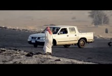 """""""بالفيديو"""" نهاية مأساوية لشاب سعودي في استعراض مميت لسيارته في مدينة الدمام"""