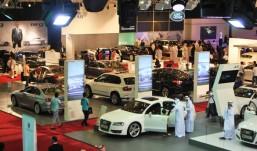 """معرض اكسس للسيارات """"الثامن"""" يستعد للإنطلاق في مدينة جدة هذا العام"""