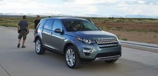 أسعار ومواصفات لاندروفر ديسكفري 2015 الرياضية Land Rover Discovery Sport
