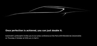 لمبرجيني تنشر صورة جديدة وغامضة لتصميم سيارة جديدة كلياً!