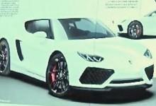 """""""بالصور"""" تسريب لمبرجيني استريون الجديدة كلياً قبل الإعلان عنها Lamborghini Asterion"""