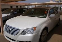 """""""وزارة التجارة"""" تستدعي سيارات تويوتا اوريون موديل 2008-2009 بسبب مشاكل في الكهرباء"""