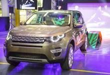 """""""فيديو"""" شاهد عملية صنع لاند روفر ديسكفري سبورت 2015 الجديدة Land Rover Discovery"""