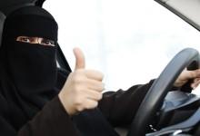 """""""وزارة الداخلية"""": قيادة المرأة للسيارة ممنوعة وسنتصدى بحزم لأي دعوة لها"""
