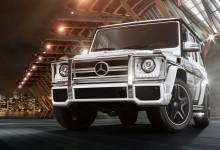 مرسيدس جي 2016 سيكون أوسع بكثير وأكثر كفاءة وبمحركات إضافية Mercedes G-Class