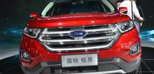 "فورد ايدج 2015 تحصل على 7 مقاعد ومحرك V6 ينتج 300 حصاناً ""صور ومواصفات"" Ford Edge"