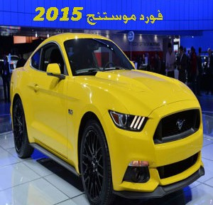 01-2015-ford-mustang-triple-yellow-585x388