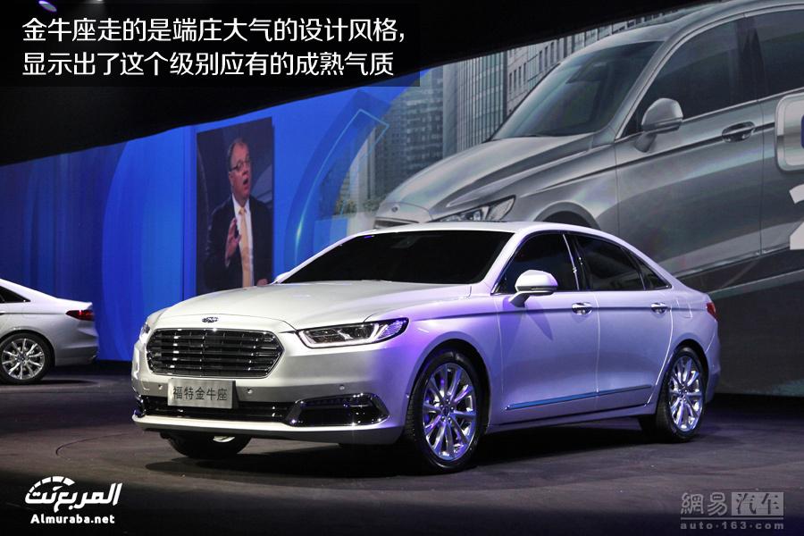 """Ford Fusion St >> """"بالصور"""" فورد تورس 2016 المطورة تظهر لأول مرة من الصين"""
