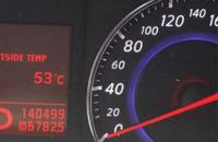 """""""معلومة تهمك"""" شاهد اسباب ارتفاع درجة الحرارة في السيارة وطريقة حل مشاكل الحرارة"""