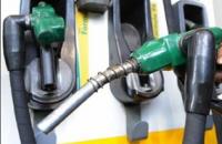 """""""شركات النفط"""": ملء خزانات وقود السيارات بالكامل في فصل الصيف لا يشكل خطورة"""