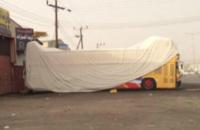 """""""بالصور"""" شاهد باص ابها السياحي الذي دشنها امير منطقة عسير متوقف في صناعية السيارات بعد تعطله"""