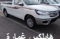 """تويوتا هايلكس 2016 غمارة يصل الى دول الخليج """"صور ومواصفات واسعار"""" Toyota Hilux"""