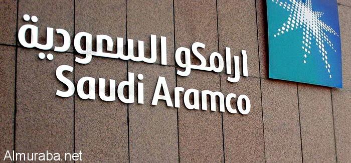 """""""تقرير"""" أرامكو السعودية تقوم بتطوير جهاز جديد لتقليل الانبعاثات الكربونية الصادرة من السيارات   المربع نت"""