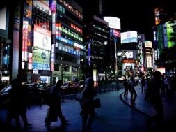 طوكيو-620x414
