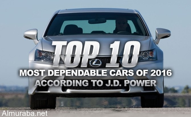 top-10-most-dependable-cars-of-2016-j-d-power