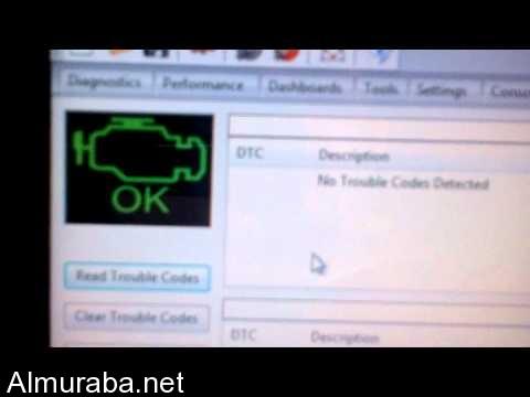 """""""فيديو"""" شاهد شرح جهاز فحص السيارة بالكمبيوتر – المربع نت"""