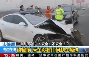 the-first-ever-tesla-autopilot-fatal-accident-might-have-happened-in-china-111218_1