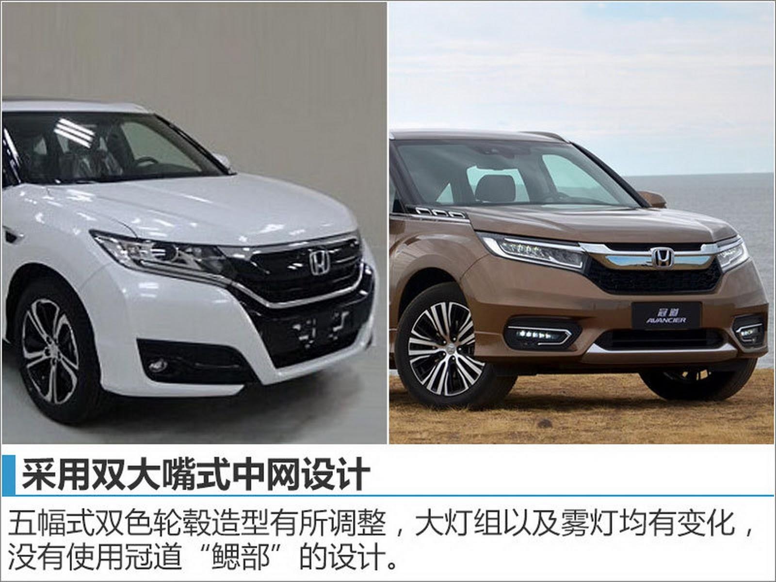 """""""بالصور"""" شاهد """"هوندا"""" UR-V إس يو في الجديدة للسوق الصينية ..."""