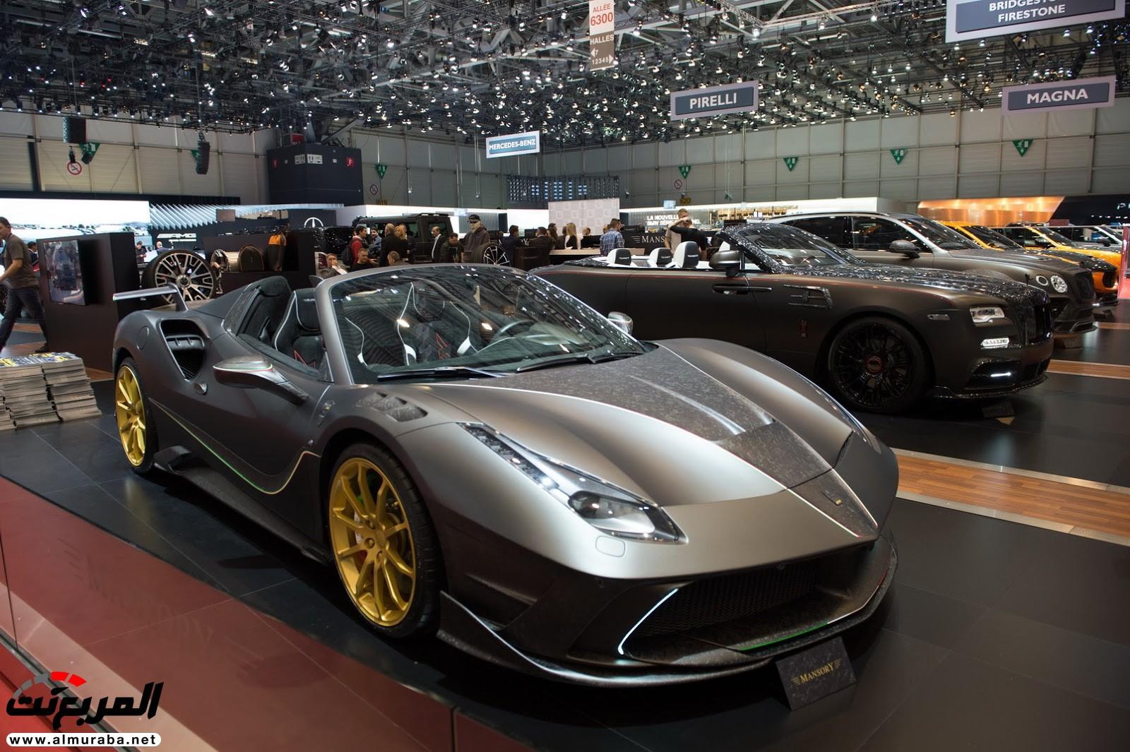 """صور أهم السيارات المعدلة من """"مانسوري"""" في معرض جنيف  Mansory-G2"""