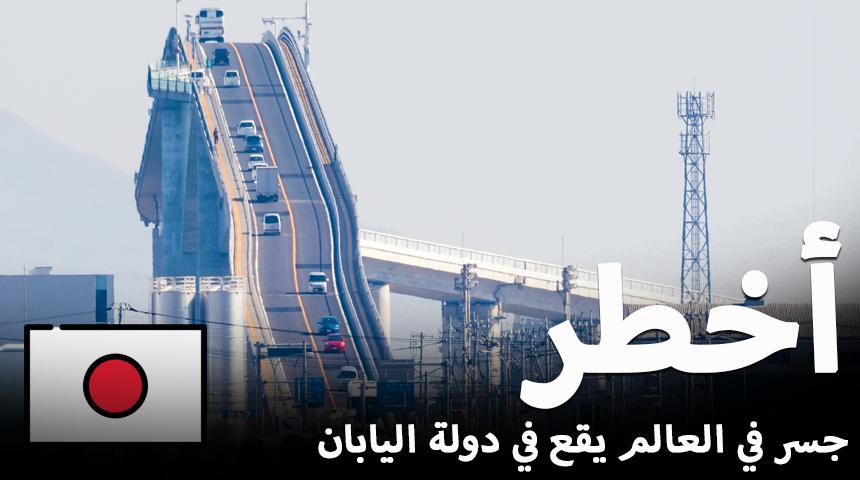 محمد زياد - Magazine cover