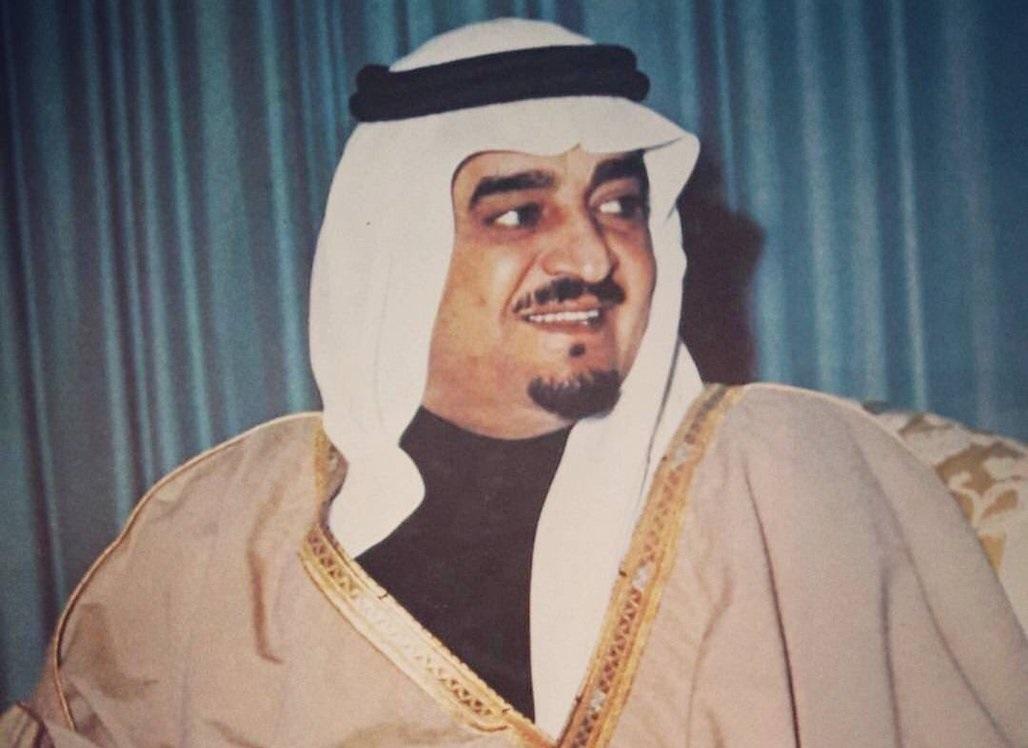 نتيجة بحث الصور عن الملك فهد