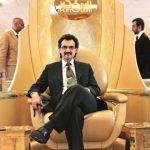 """""""بالصور"""" تعرف على مجموعة سيارات الأمير الوليد بن طلال أغنى رجل عربي"""