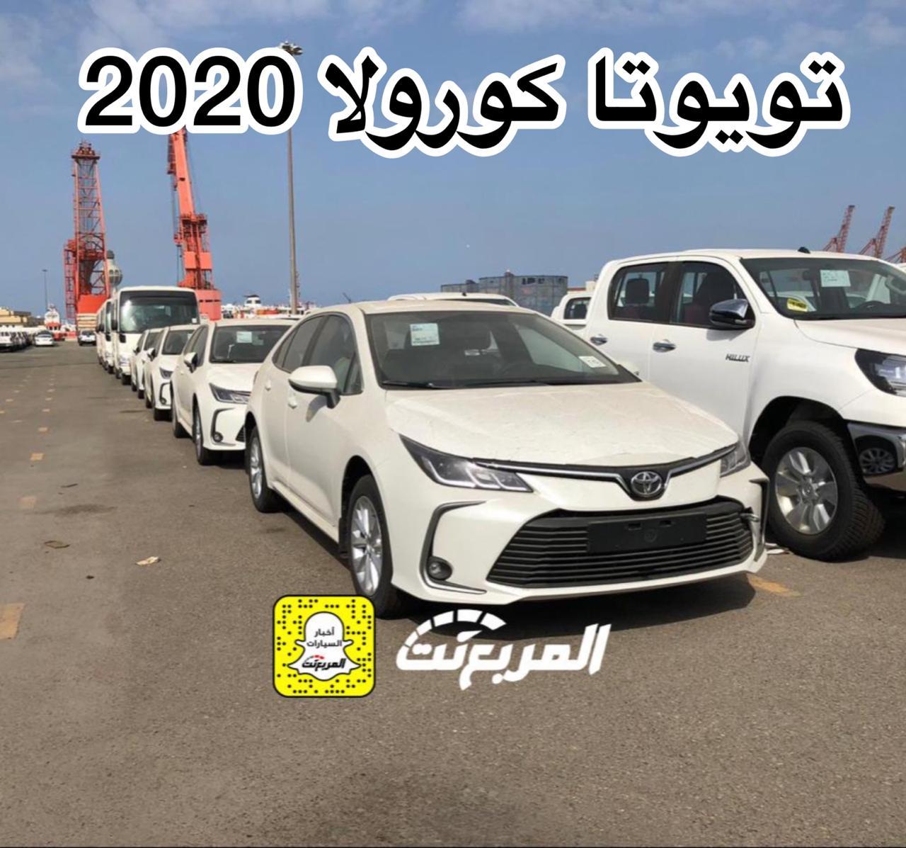 """""""بالصور"""" وصول تويوتا كورولا 2020 الجديدة الى السعودية + معلومات Toyota Corolla"""
