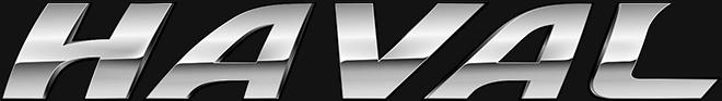 Haval-Logo-png