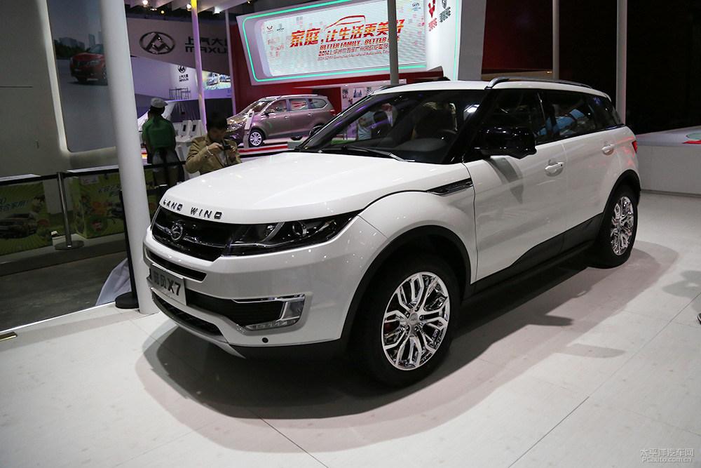 """""""بالصور"""" شركة صينية تقوم بتقليد سيارات رنج روفر في التصميم ..."""