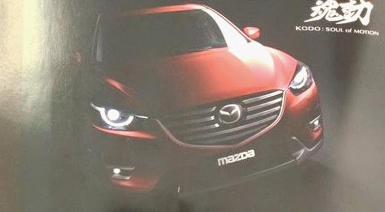مازدا 2016 سي اكس فايف بالتطويرات الجديدة تظهر أخيراً في إحدى المجلات Mazda-CX-5-1.jpg