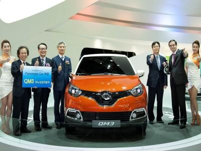 5 الاف طلب لشراء سيارة رينو الجديدة سامسونج Samsung QM3 خلال اسبوعين فقط
