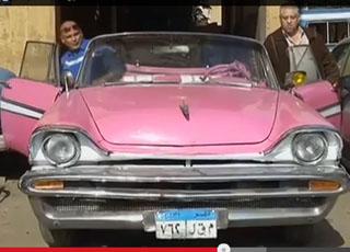 فيديو مصري يعيد الحياة في السيارات الكلاسيكية القديمة الى