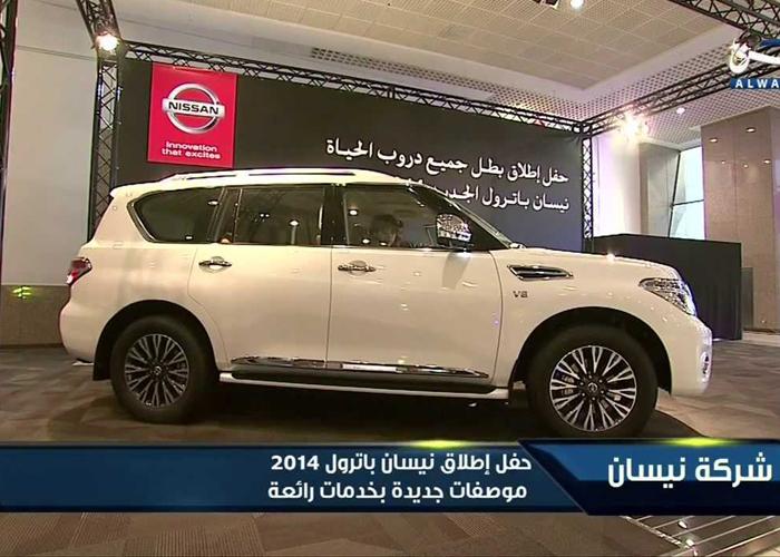سيارات نيسان الجديدة في الخليج العربي تشهد نمو استثنائي غير مسبوق